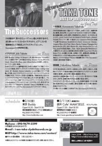 taka-tone 2009 vo1 flyer 裏